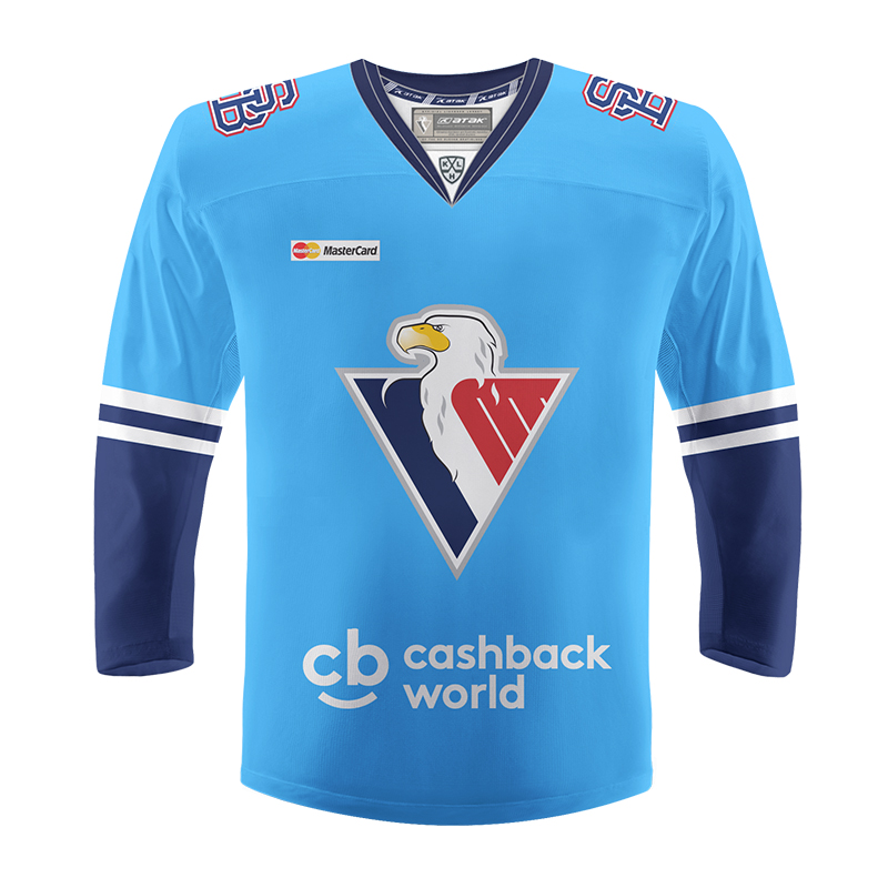 44b4cc754eef1 Hokejový dres HC Slovan znak belasý DETSKÝ 2018/2019 - Fanshop SB
